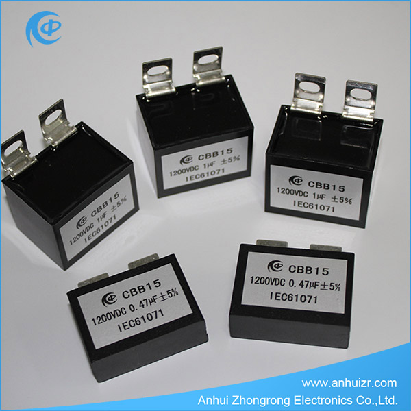 ups capacitor low esr 2uf 1200V capacitor