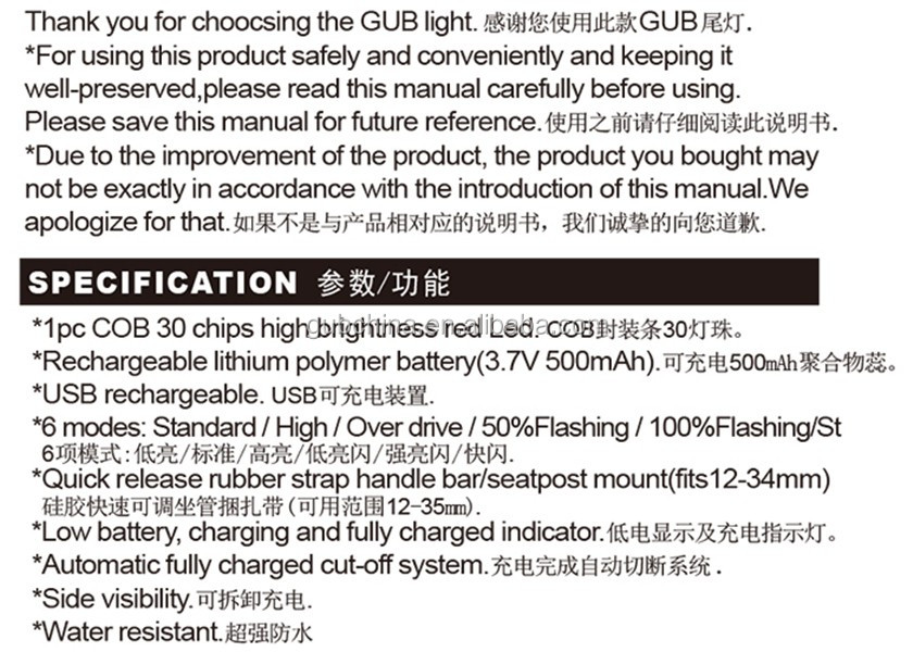GUB M-38 3 Colors bike light bicycle tail light 100 lumens usb rechargeable bike front light