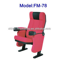 FM-78 Cinema equipment folding seat with cup holder