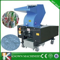 Low cost sale used plastic shredder,portable plastic shredder
