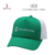 High Quality Hot Selling Green Front Custom Printed Hat Trucker