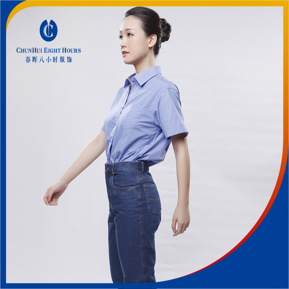 Chinese style office staff dress suit uniform designs which including women and men blue blouse shirt with collar and pants