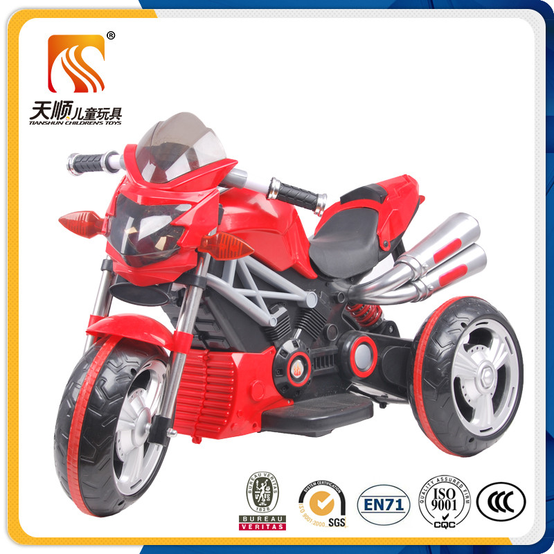 Factory wholesale pedal motorbike toys cheap kids motorbikes prices electric motorbike for kids