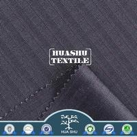 Free sample Wholesale Customizable composition Anti-static uniform polyester dipped tire cord fabric