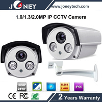 H.264 Night vision 40m Cheap Outdoor 1Mp cctv ip camera with 4mm