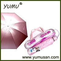 Pearl Shining Folding Umbrella with PVC Case