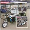 2015 new three wheel electric motor tricycle/rickshaw for sale