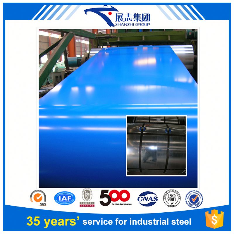 Color coated galvanized steel coil/prepainted steel coil/g40 galvanized steel coil