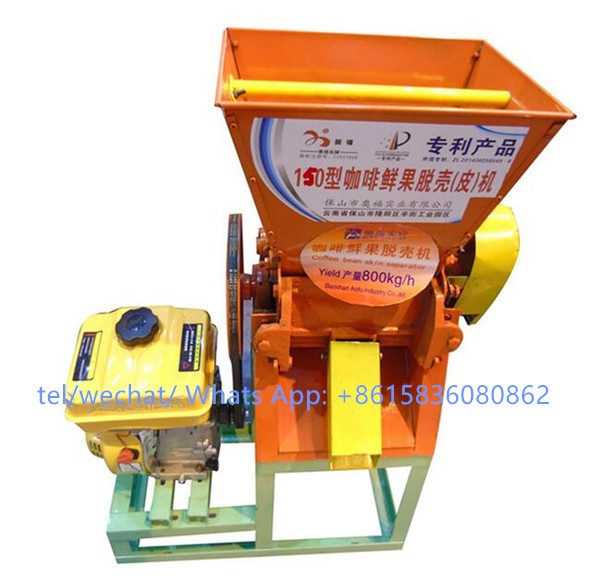 Practical economy Small coffee beans Fresh fruit peeling machine Peeling stripping machinery Agricultural machinery 800kg / h