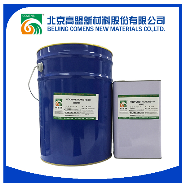 High quality solvent based polyurethane adhesive glue for flexible packaging laminating
