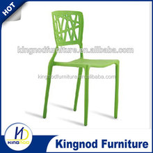Modern Outdoor Cheap Plastic Garden Chair