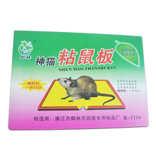 Sticky Glue Adhesive Mouse Rat Trap Pad Mouse Trap Rodent Pest Remover