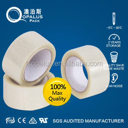 Bopp carton sealing tape strong adhesion wholese sale price and good quality