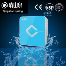 High quality and good effect 7/8 stage best price water filter
