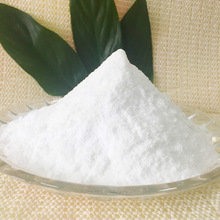 sodium bicarbonte food grade msds nahco3 chemical formula of baking soda
