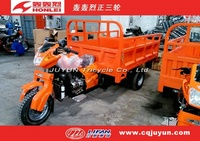 Three Wheel Motorcycle for Loading/water cooling engine cargo Tricycle made in china HL150ZH-A21