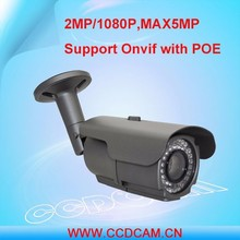 2.0 Megapixel Full HD Waterproof 1080P ip Camera with Fixed lens