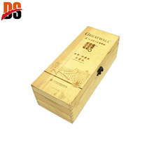 Dswood professional 6 bottle wood wine box manufacturer