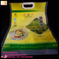 Top Gravure Printing Plastic 5kg Vacuum Rice Bag/Rice Packaging Bag 10kgs 20kgs 25kgs