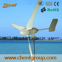 400w small wind generator 2kw 96v/ 48V,off-grid system wind power generator mini home use