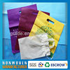 Modern Hot Sale New Fashion PP recycled polypropylene non woven shopping bags