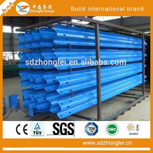 Low Price Road Crash Barrier Highway Safety Guardrail Price Per Meter