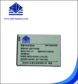 wholesale china rechargeable cell phone battery for zte N986 Li3823T43P3h735350