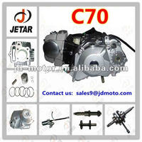 Excellent Performance C70 Motorcycle Engine Parts