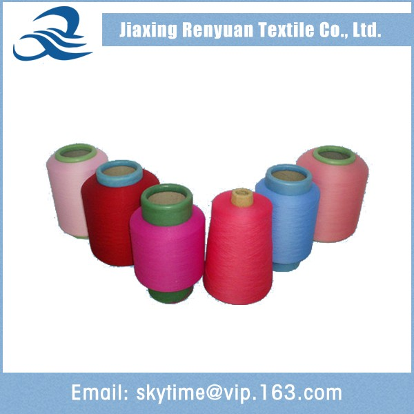Wholesale Products China Rayon Raffia Yarn For Sock