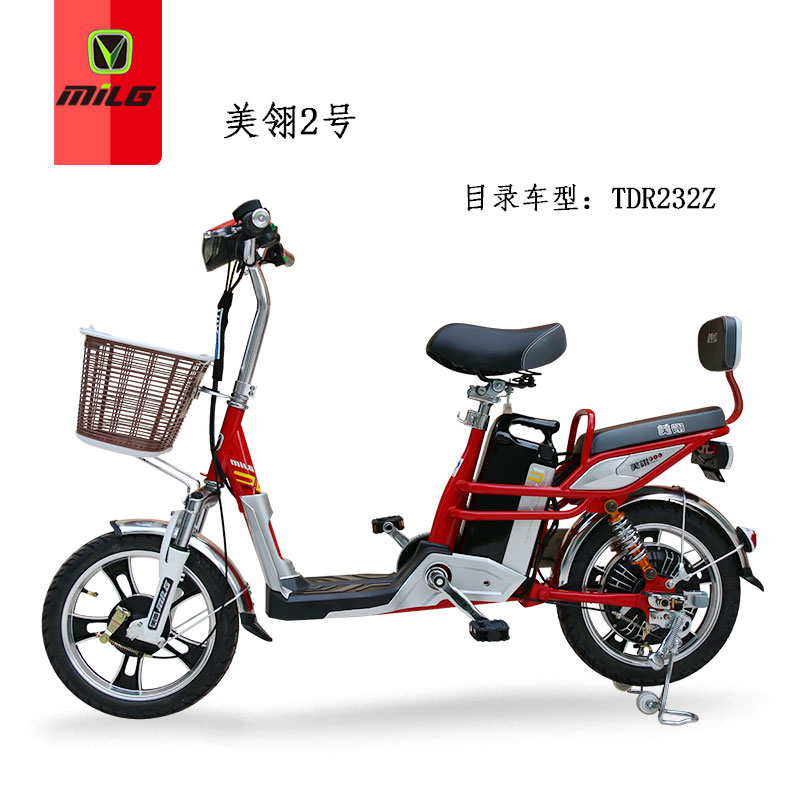 New model electric bicycle , ebike , electric bike , brushless motor