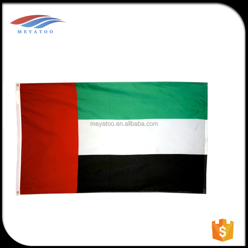 United Arab Emirates Flag For Sale And Advertising