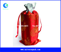 Top Grade Brocade Wine Bag High Quality Promotional Drawstring Bag