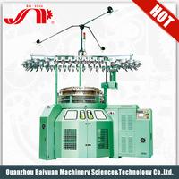 Buy Semi-auto Flat Knitting Machine(Automatic Widening and ...
