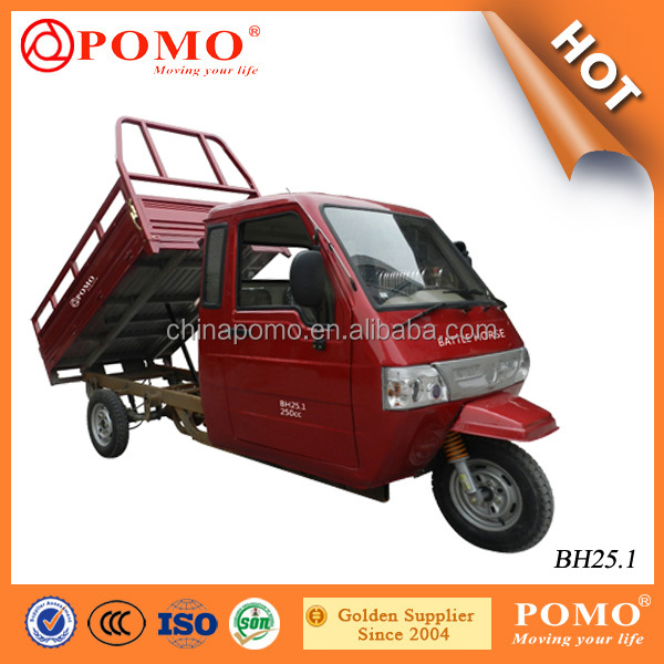 Best PriceGood Performance High Standard Water Tank Tricycle,Amazing Three Wheelers Tricycle For Sale,3 Wheeler Power Tricycle