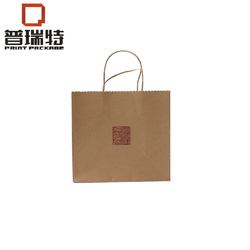 2018 new design gift brown packaging paper bag