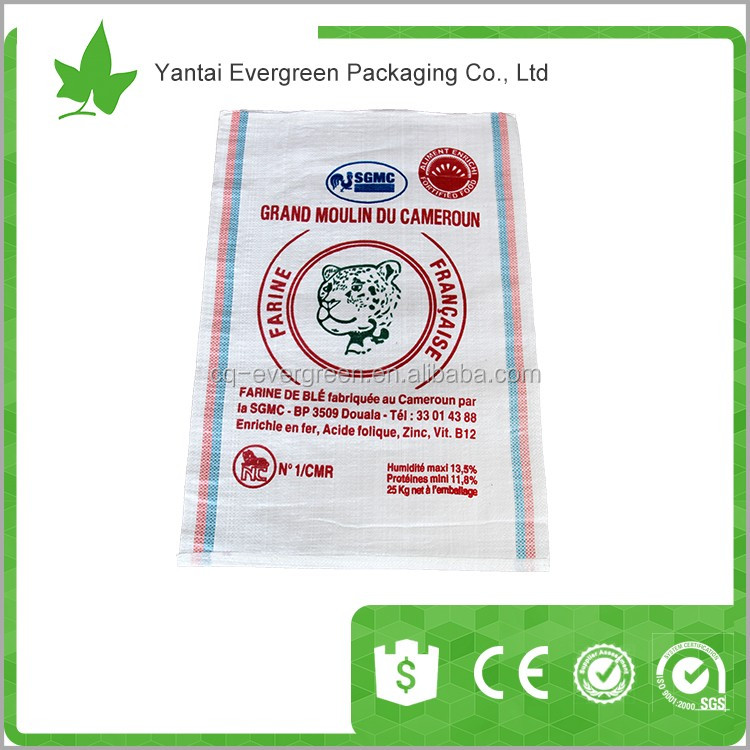 Maize storage bags, pp woven bags for packing grain 25kg 50kg