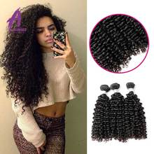 Cheap Human Hair 7A/8A Grade Malaysian Hair Malaysian Kinky Curkly Hair Weave Hot Selling