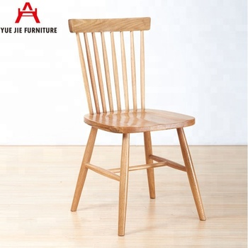 European Style Natural Windsor Chair