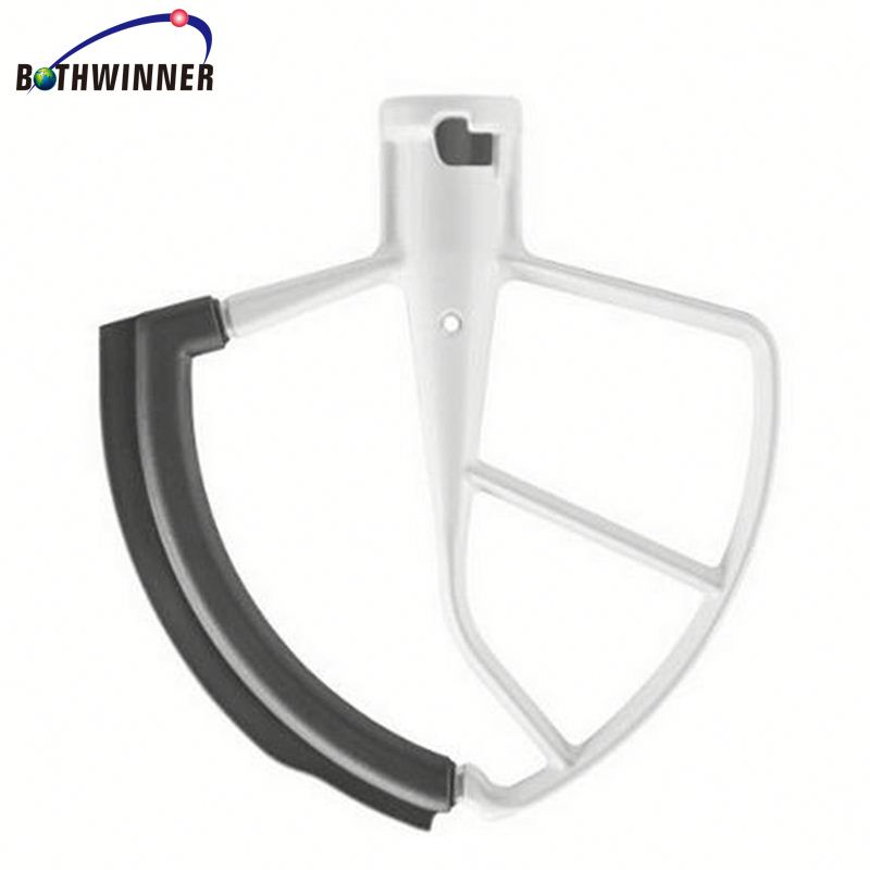 Flat Beater with Flex Edge Bowl Scraper Flat Blade for Stand Mixer -VKwh0t