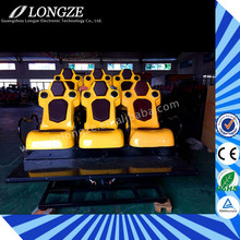 Adventure Indoor Playground Cinema Chair for 3d/ 4d/ 5d/ 6d/ 7d/ Theater