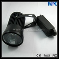 High Brightness 30W COB Led Track Light Housing /Parts/Shell/Accessoris/Mountings/Fittings