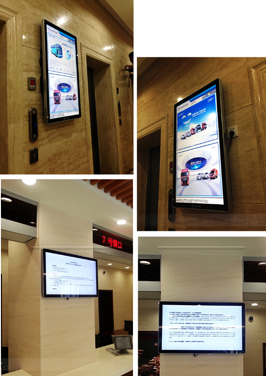 13.3 inch  Android lcd advertisement digital signage all in one android tablet