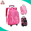 Children Trolley Backpack,Trolly Children Backpack,Trolly Child Backpack