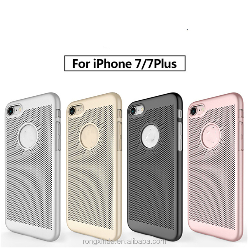 2017 China Supplier Air cooling shockproof case for iphone 7 for iphone 7 plus new case cover latest 5g mobile phone