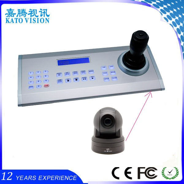 3D PTZ Controller RS485 speed dome camera keyboard CCTV Joystick support different camera