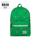 8848 Brand Green Horses Patterns College Cute Young Outdoor Daily Backpack C066- 6