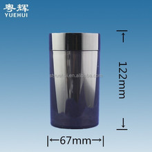 320ml PETG Black Pill Plastic Solid Jar for medicine use / cylindrical plastic pill container