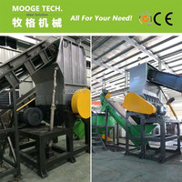 Waste plastic film crusher/PP PE film crushing machine
