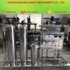 250L 500L Mini Water Treatment Plant