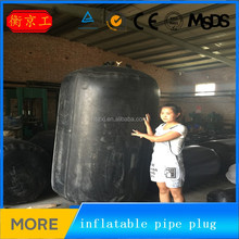 Jingtong water stopper; inflatable rubber pipe plug